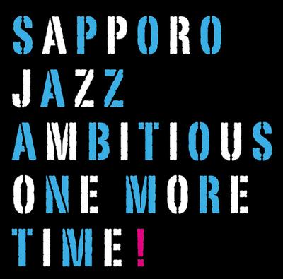 札幌ジャズアンビシャス1stアルバム「ONE MORE TIME」【HBC】