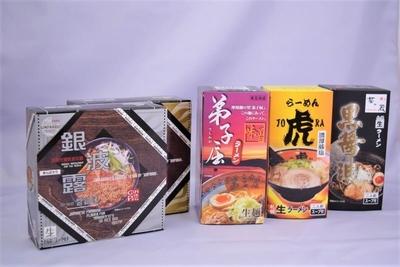 「北海道ラーメン 名店セットB」 HBC限定セット(10食入)【さがみ屋】