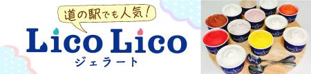 LicoLico