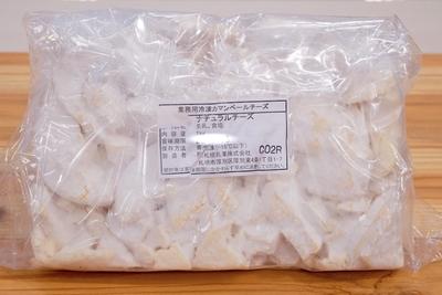 「訳あり」業務用カマンベールチーズ 1kg【新札幌乳業】