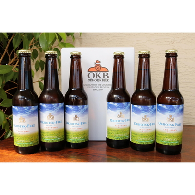 ★全国送料無料★北海道の地ビールメーカーより直送!オホーツクフリー6本セット【オホーツクビール】
