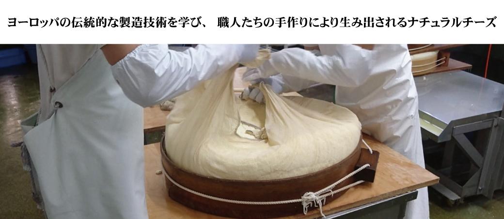 シントコ製造