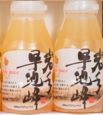 林檎ジュース(ストレート)200ml