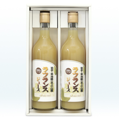 ラ・フランスジュース(瓶)2本入れギフトセット