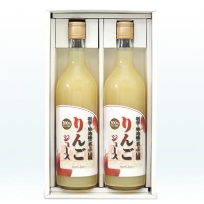 林檎ジュース(瓶)2本入れギフトセット