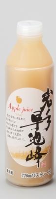 林檎ジュース(ストレート)720ml