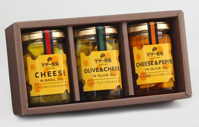 ビン入りチーズ3種
