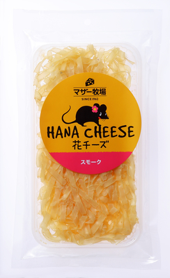 花チーズ スモーク