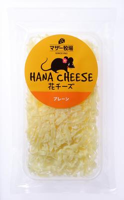 花チーズ プレーン