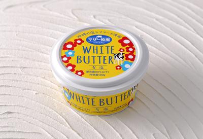 ホワイトバター