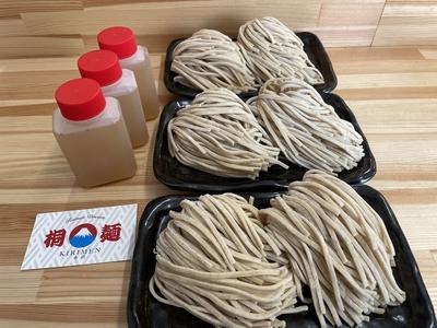 生桐麺ぶっかけダレセット  3食セット