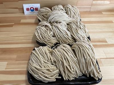 生桐麺10玉