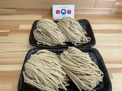 生桐麺4玉