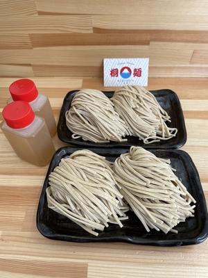 生桐麺ぶっかけダレ2食セット&生桐麺4玉