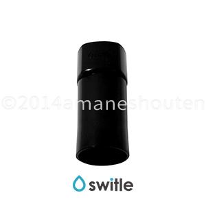 switle(スイトル)用 ミーレ社・エレクトロラックス社専用アタッチメント SWT-F500