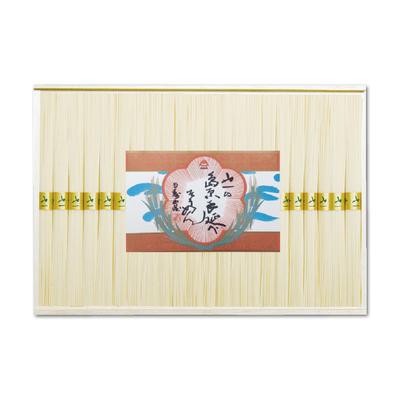 めんの山一 島原手延べ素麺