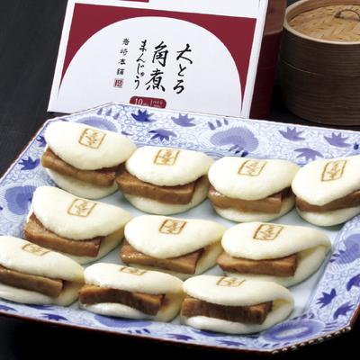 岩崎本舗 大とろ角煮まんじゅう10個入