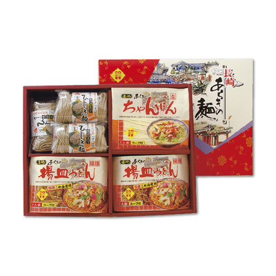 荒木の長崎ちゃんぽん・皿うどん・ひじき麺