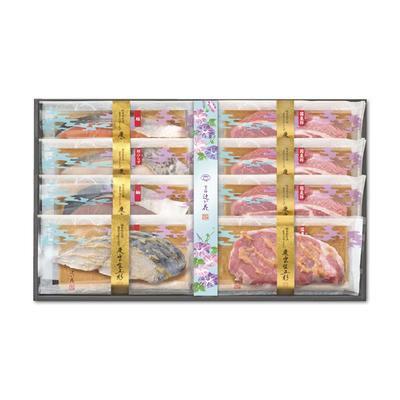 京都・辻が花 レンジで魚と肉の柚香西京漬