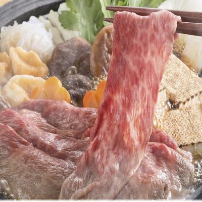 神戸牛 赤身(肩)すき焼き用