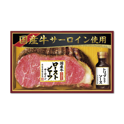 丸大食品 国産牛ローストビーフ
