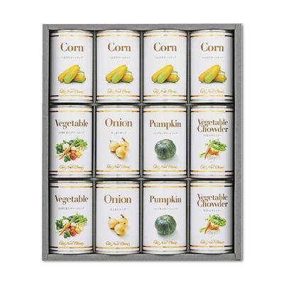 ホテルニューオータニ スープ缶詰セット