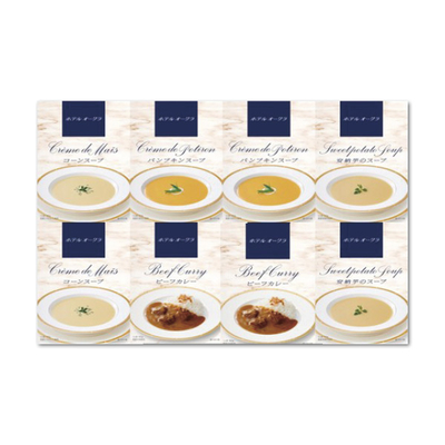 ホテルオークラ レトルトスープ詰合せ