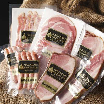 長崎県産豚肉使用長崎プレミアムハム詰合せ