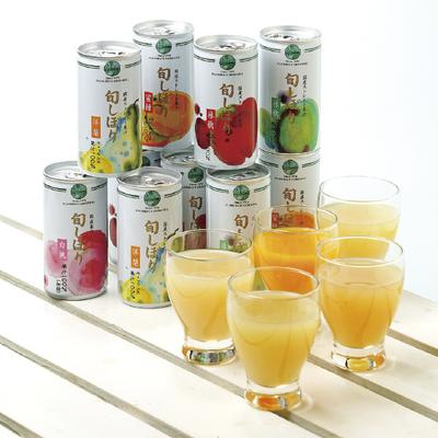 フロリダスモーニング 100%果汁旬しぼり