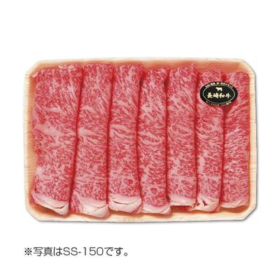 長崎和牛サーロインすき焼き・しゃぶしゃぶ