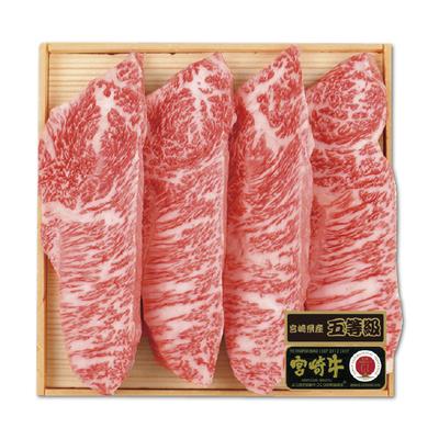 宮崎牛5等級イチボ(モモ)ステーキ用