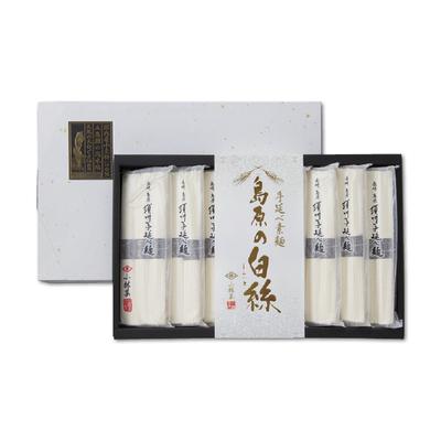小林甚製麺 島原手延べ素麺小分けタイプ