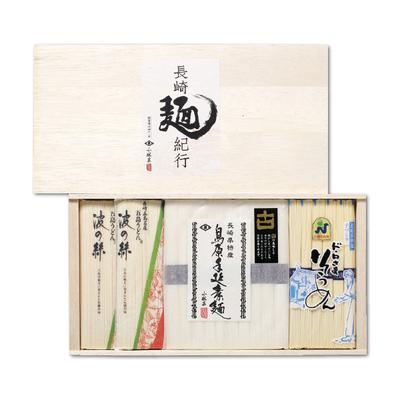 小林甚製麺 長崎麺紀行