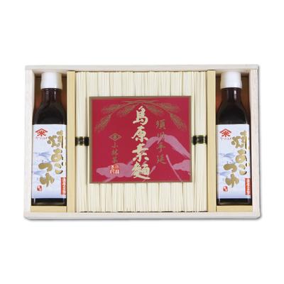 小林甚製麺 島原手延べ素麺・焼きあごつゆ