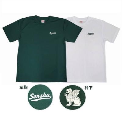 Senshu Tシャツ
