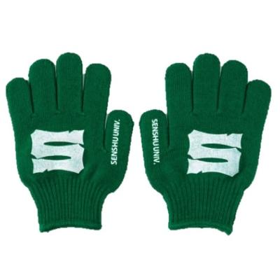 伸びる手袋(体育会Sマーク)