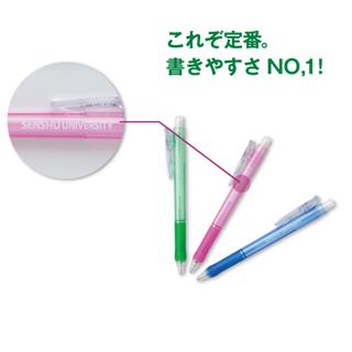 タプリシャープペン