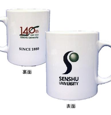 140周年記念 シンボルマーク マグカップ