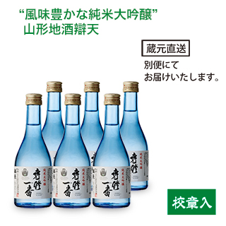 【メーカー直送】専修一番 <日本酒> (300ml×6本)