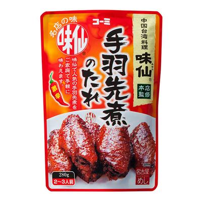 味仙手羽先煮のたれ(8~10本分)280g