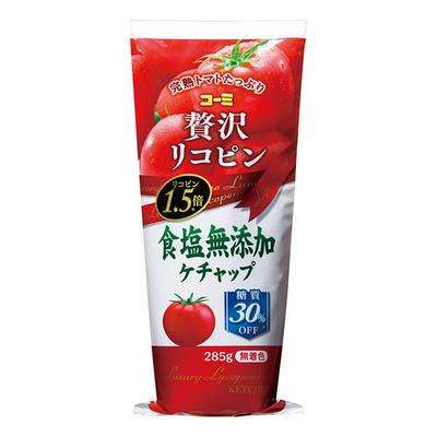 贅沢リコピン食塩無添加ケチャップ 285g