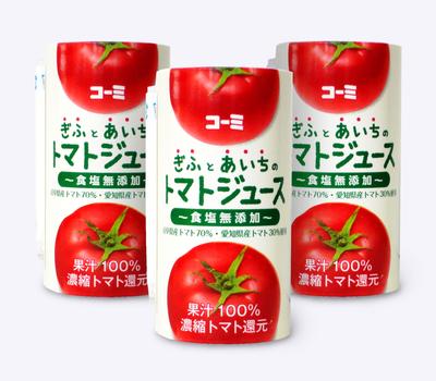 ぎふとあいちのトマトジュース 3本(125ml×3本)