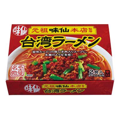 味仙台湾ラーメン2食セット(スープ、めん、かやく入)