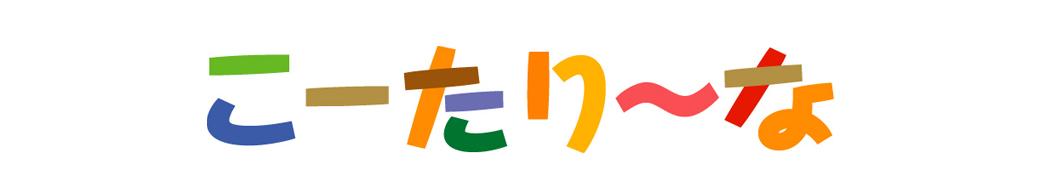 JA大阪泉州ネットストア
