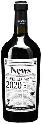 No.15_ファルネーゼ ヴィーノ・ノヴェッロ [2021]