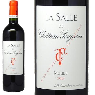 ラ サルド シャトー ブージョー [2012] ムーリAC La Salle de Chateau Poujeaux