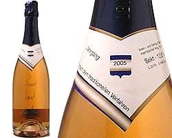 フーバー ピノ ゼクト ロゼ ブリュット [2002] ベルンハルト フーバー 750ml【辛口】ドイツ ロゼ 発泡