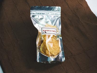 燻製ポテチ ヒマラヤンソルト ※組み合わせにもよりますが目安として7個以上から送料が上がります。