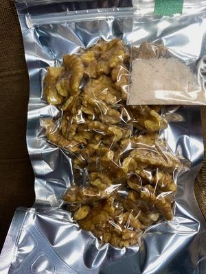 燻製無塩くるみ(燻製塩小袋付き) ※組み合わせにもよりますが目安として11個以上から送料が上がります。