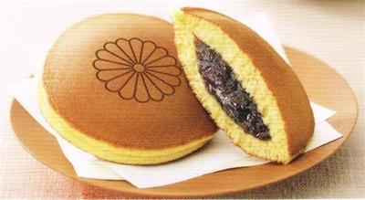 菊紋焼印入 三笠山